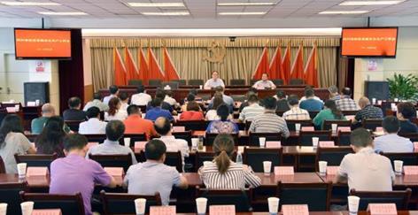 大队参加省经信系统2018年度安全生产工作会议